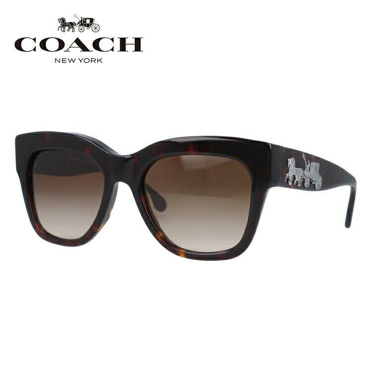 コーチ サングラス アジアンフィット COACH HC8213F 512013 56サイズ 国内正規品 ウェリントン ユニセックス メンズ レディース