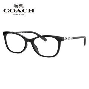 コーチ メガネフレーム おしゃれ老眼鏡 PC眼鏡 スマホめがね 伊達メガネ リーディンググラス 眼精疲労 ユニバーサルフィット COACH HC6127U 5002 51サイズ 国内正規品 スクエア ユニセックス メン