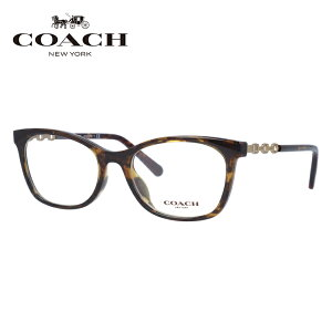 コーチ メガネフレーム おしゃれ老眼鏡 PC眼鏡 スマホめがね 伊達メガネ リーディンググラス 眼精疲労 ユニバーサルフィット COACH HC6127U 5120 51サイズ 国内正規品 スクエア ユニセックス メン