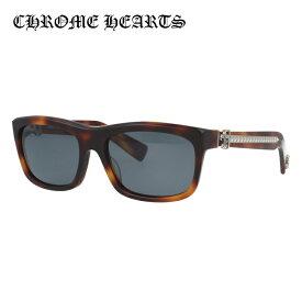 クロムハーツ サングラス 偏光サングラス レギュラーフィット CHROME HEARTS MY DIXADRYLL MBST-S 55サイズ スクエア メンズ レディース UVカット メガネ ブランド アウトドア ドライブ 人気 ハイブランド セレブ