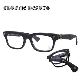クロムハーツ メガネフレーム おしゃれ老眼鏡 PC眼鏡 スマホめがね 伊達メガネ リーディンググラス 眼精疲労 Chrome Hearts 眼鏡 BSフレアー フォールディング DROOLIN MBK Matte Black シルバー/シルバー メンズ レディース