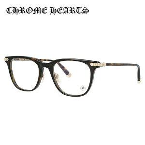 クロムハーツ メガネフレーム おしゃれ老眼鏡 PC眼鏡 スマホめがね 伊達メガネ リーディンググラス 眼精疲労 Chrome Hearts 眼鏡 CHROME HEARTS DARLIN' MDT 52 ウェリントン メンズ レディース