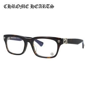 クロムハーツ メガネフレーム おしゃれ老眼鏡 PC眼鏡 スマホめがね 伊達メガネ リーディンググラス 眼精疲労 Chrome Hearts 眼鏡 アジアンフィット CHROME HEARTS GITTIN ANY?-A DT 52 スクエア メンズ レ