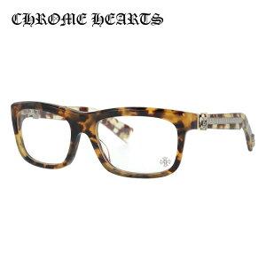 クロムハーツ メガネフレーム おしゃれ老眼鏡 PC眼鏡 スマホめがね 伊達メガネ リーディンググラス 眼精疲労 Chrome Hearts 眼鏡 レギュラーフィット CHROME HEARTS MYDIXADRYLL TT 55 スクエア メンズ レ