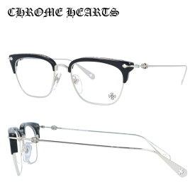 クロムハーツ メガネフレーム おしゃれ老眼鏡 PC眼鏡 スマホめがね 伊達メガネ リーディンググラス 眼精疲労 Chrome Hearts 眼鏡 CHROME HEARTS SLUNTRADICTION BK/SS 52 ブロー メンズ レディース