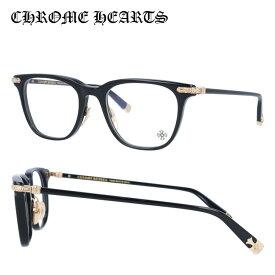 クロムハーツ メガネフレーム おしゃれ老眼鏡 PC眼鏡 スマホめがね 伊達メガネ リーディンググラス 眼精疲労 CHROME HEARTS DARLIN' BK-18GP 52サイズ 海外正規品 ウェリントン ユニセックス メンズ レディース