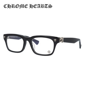 クロムハーツ メガネフレーム おしゃれ老眼鏡 PC眼鏡 スマホめがね 伊達メガネ リーディンググラス 眼精疲労 アジアンフィット CHROME HEARTS GITTIN ANY?-A 52サイズ スクエア ユニセックス メンズ