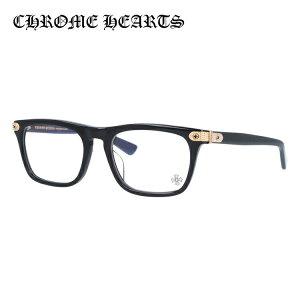 クロムハーツ メガネフレーム おしゃれ老眼鏡 PC眼鏡 スマホめがね 伊達メガネ リーディンググラス 眼精疲労 伊達メガネ レギュラーフィット CHROME HEARTS BEAU NER BK-GP 53サイズ ウェリントン ユ