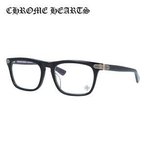 クロムハーツ メガネフレーム おしゃれ老眼鏡 PC眼鏡 スマホめがね 伊達メガネ リーディンググラス 眼精疲労 伊達メガネ レギュラーフィット CHROME HEARTS BEAU NER BK 53サイズ ウェリントン ユニ