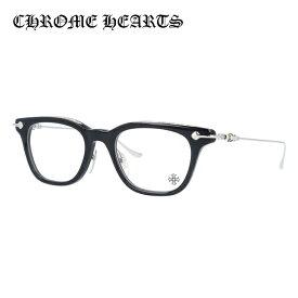クロムハーツ メガネフレーム おしゃれ老眼鏡 PC眼鏡 スマホめがね 伊達メガネ リーディンググラス 眼精疲労 伊達メガネ CHROME HEARTS GUZZLER-A BK-SS 49サイズ スクエア ユニセックス メンズ レディース 日本製フレーム クロス