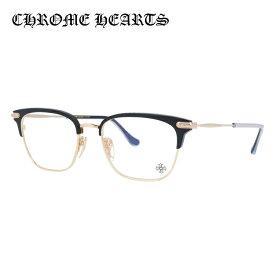 クロムハーツ メガネフレーム おしゃれ老眼鏡 PC眼鏡 スマホめがね 伊達メガネ リーディンググラス 眼精疲労 伊達メガネ CHROME HEARTS MUFFBUFFIN' MBK/GP 53サイズ ウェリントン ユニセックス メンズ レディース 日本製フレーム クロス