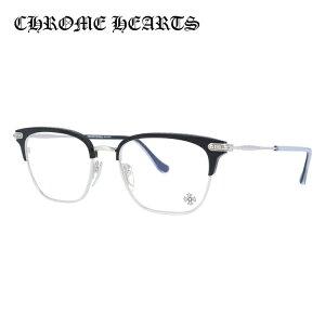 クロムハーツ メガネフレーム おしゃれ老眼鏡 PC眼鏡 スマホめがね 伊達メガネ リーディンググラス 眼精疲労 伊達メガネ CHROME HEARTS MUFFBUFFIN' MBK/BS 53サイズ ウェリントン ユニセックス メンズ