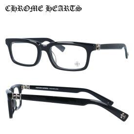 クロムハーツ メガネフレーム おしゃれ老眼鏡 PC眼鏡 スマホめがね 伊達メガネ リーディンググラス 眼精疲労 伊達メガネ レギュラーフィット CHROME HEARTS PONTIFASS BK 51サイズ スクエア ユニセックス メンズ レディース 日本製フレーム フレア