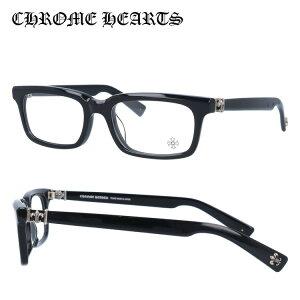 クロムハーツ メガネフレーム おしゃれ老眼鏡 PC眼鏡 スマホめがね 伊達メガネ リーディンググラス 眼精疲労 伊達メガネ レギュラーフィット CHROME HEARTS PONTIFASS BK 51サイズ スクエア ユニセッ