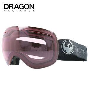 【訳あり】ドラゴン ゴーグル 調光 レギュラーフィット DRAGON X1 752-8341 スポーツ メンズ レディース スキーゴーグル スノーボードゴーグル スノボ