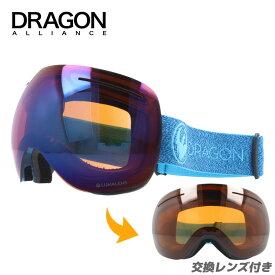 ドラゴン ゴーグル ミラーレンズ レギュラーフィット DRAGON X1 752-8866 スポーツ メンズ レディース スキーゴーグル スノーボードゴーグル スノボ
