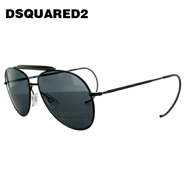 ディースクエアード2 サングラス DSQUARED 2 DQ0144S 01A ブラック/グレー メンズ レディース UVカット メガネ ブランド
