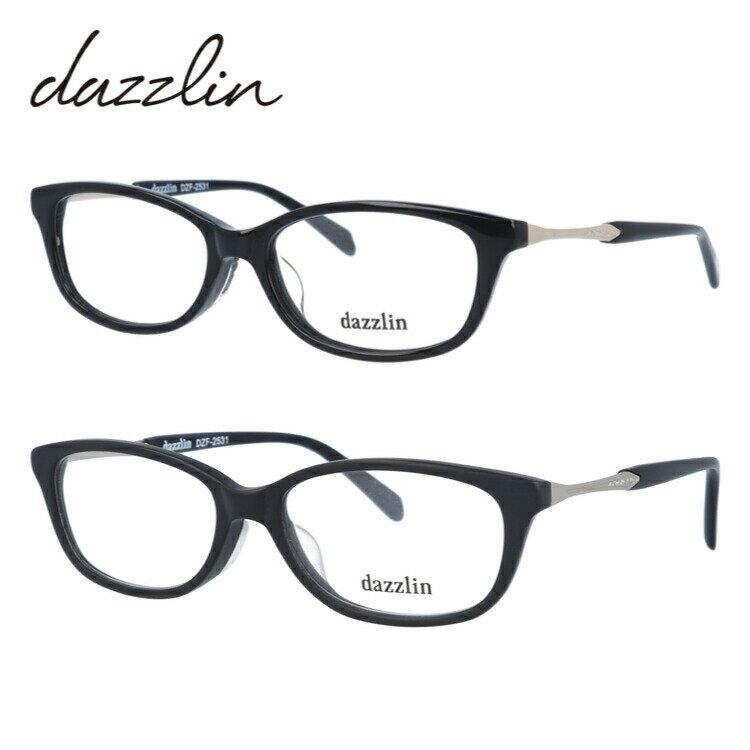 ダズリン メガネ フレーム dazzlin 伊達 眼鏡 DZF2531 全2カラー レディース ブランドメガネ ダテメガネ ファッションメガネ 伊達レンズ無料(度なし・UVカット)