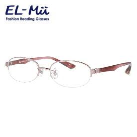 【ノベルティプレゼント※なくなり次第終了】エルミー リーディンググラス 老眼鏡 おしゃれ EL-Mii EMR304L-1(PK) 52サイズ 度数+1.00〜+3.50 オーバル ユニセックス メンズ レディース