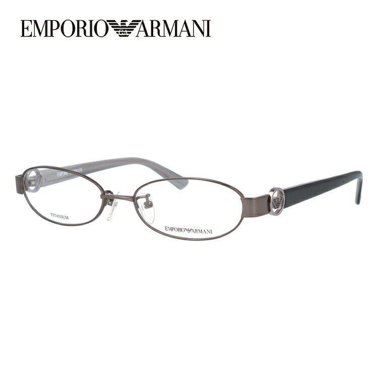 エンポリオアルマーニ メガネ EMPORIO ARMANI 眼鏡 EA1129J KJ1 52サイズ メンズ レディース ブランドメガネ 伊達メガネ ダテメガネ 紫外線対策【伊達レンズ無料(度なし・UVカット率99%)】