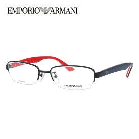 【マラソン期間ポイント20倍】エンポリオアルマーニ メガネフレーム おしゃれ老眼鏡 PC眼鏡 スマホめがね 伊達メガネ リーディンググラス 眼精疲労 フレーム EMPORIO ARMANI 伊達 眼鏡 EA1141J 67V 53 メンズ レディース ファッションメガネ