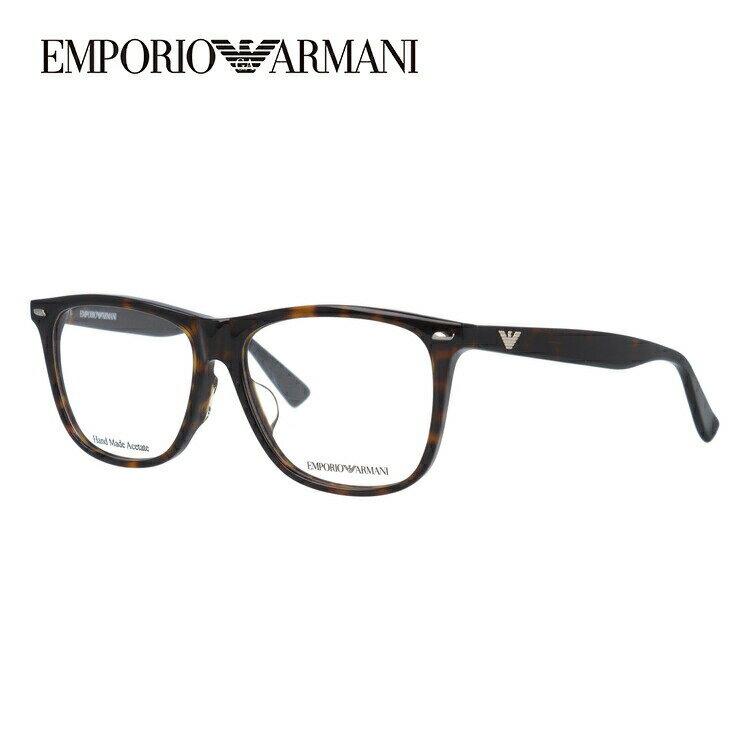 エンポリオアルマーニ メガネ フレーム EMPORIO ARMANI 伊達 眼鏡 EA1344J 086 53 メンズ レディース ブランドメガネ ダテメガネ ファッションメガネ 伊達レンズ無料(度なし・UVカット)