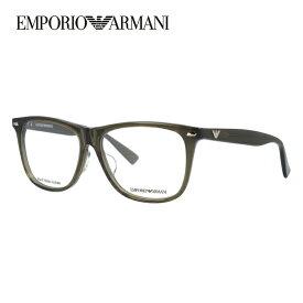 【期間限定ポイント20倍】エンポリオアルマーニ メガネフレーム おしゃれ老眼鏡 PC眼鏡 スマホめがね 伊達メガネ リーディンググラス 眼精疲労 フレーム EMPORIO ARMANI 伊達 眼鏡 EA1344J X4N 53 メンズ レディース ファッションメガネ