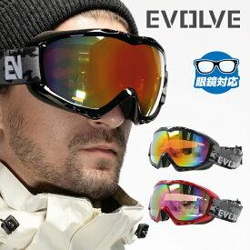 【眼鏡対応】イヴァルヴ ゴーグル ウルフ ミラーレンズ アジアンフィット EVOLVE WOLF EVG 9019 全2カラー ユニセックス メンズ レディース カモフラ柄ベルト スキーゴーグル スノーボードゴーグル スノボ