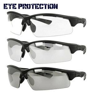 防塵 防風 PM2.5対策 目にマスク セーフティーグラス サングラス 紫外線対策 UVカット 保護メガネ 黄砂 粉塵 感染 飛沫 対策 予防 グッズ 防曇 DIY ガーデニング サイクリング バイク EYE PROTECTION