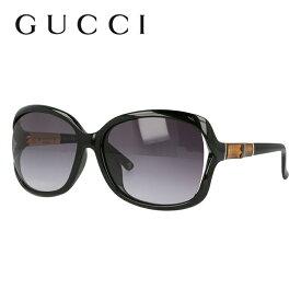 グッチ サングラス GUCCI GG3685/F/S 6UB/EU (アジアンフィット)バンブー レディース 女性 ブランドサングラス メガネ UVカット カジュアル ファッション 人気 ギフト