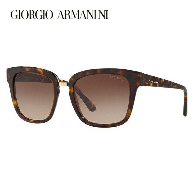 ジョルジオアルマーニ サングラス 2018年新作 レギュラーフィット GIORGIO ARMANI AR8106 502613 54サイズ 国内正規品 ウェリントン ユニセックス メンズ レディース
