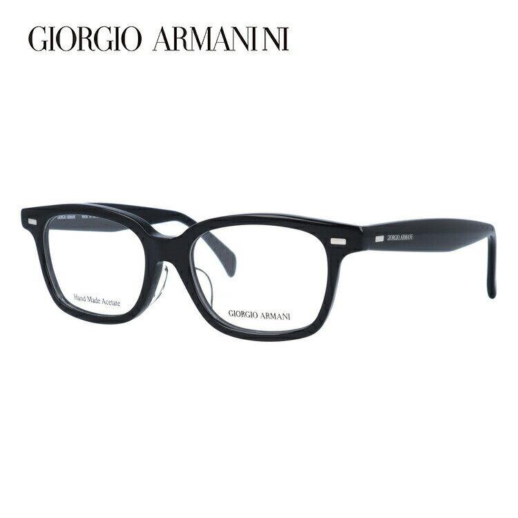 ジョルジオアルマーニ メガネ フレーム GIORGIO ARMANI 伊達 眼鏡 GA2051J 807 50 メンズ レディース ブランドメガネ ダテメガネ ファッションメガネ 伊達レンズ無料(度なし・UVカット)