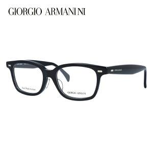 ジョルジオアルマーニ メガネフレーム おしゃれ老眼鏡 PC眼鏡 スマホめがね 伊達メガネ リーディンググラス 眼精疲労 フレーム GIORGIO ARMANI 伊達 眼鏡 GA2051J 807 50 メンズ レディース ファッシ