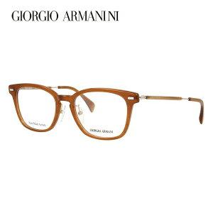 ジョルジオアルマーニ メガネフレーム おしゃれ老眼鏡 PC眼鏡 スマホめがね 伊達メガネ リーディンググラス 眼精疲労 フレーム GIORGIO ARMANI 伊達 眼鏡 GA2053J 6C7 50 メンズ レディース ファッシ