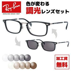 ジョルジオアルマーニ 調光サングラス メガネフレーム フレーム GIORGIO ARMANI 伊達 眼鏡 GA2054J 284 50 アジアンフィット メンズ レディース ファッションメガネ
