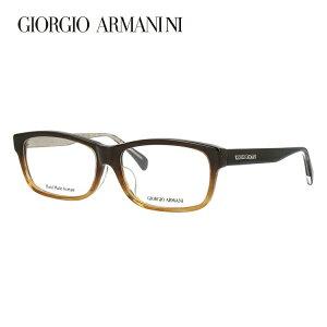 ジョルジオアルマーニ メガネフレーム おしゃれ老眼鏡 PC眼鏡 スマホめがね 伊達メガネ リーディンググラス 眼精疲労 フレーム GIORGIO ARMANI 伊達 眼鏡 GA2057J 6P8 54 メンズ レディース ファッシ
