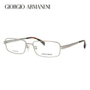 ジョルジオアルマーニ メガネフレーム おしゃれ老眼鏡 PC眼鏡 スマホめがね 伊達メガネ リーディンググラス 眼精疲労 フレーム GIORGIO ARMANI 伊達 眼鏡 GA2665J 36U 55 メンズ レディース ファッシ