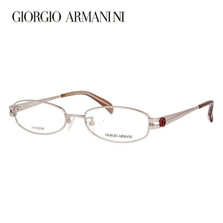 ジョルジオアルマーニ メガネ フレーム GIORGIO ARMANI 伊達 眼鏡 GA2672J 9N8 52 メンズ レディース ブランドメガネ ダテメガネ ファッションメガネ 伊達レンズ無料(度なし・UVカット)