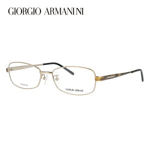ジョルジオアルマーニ メガネフレーム おしゃれ老眼鏡 PC眼鏡 スマホめがね 伊達メガネ リーディンググラス 眼精疲労 フレーム GIORGIO ARMANI 伊達 眼鏡 GA2695J 6E6 52 メンズ レディース ファッシ