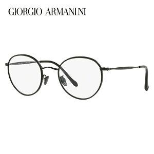 ジョルジオアルマーニ メガネフレーム おしゃれ老眼鏡 PC眼鏡 スマホめがね 伊達メガネ リーディンググラス 眼精疲労 GIORGIO ARMANI AR5083J 3001 50サイズ 国内正規品 ラウンド ユニセックス メン