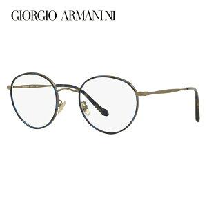 ジョルジオアルマーニ メガネフレーム おしゃれ老眼鏡 PC眼鏡 スマホめがね 伊達メガネ リーディンググラス 眼精疲労 GIORGIO ARMANI AR5083J 3247 48サイズ 国内正規品 ラウンド ユニセックス メン