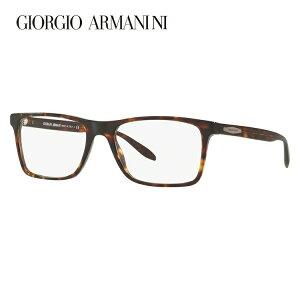 ジョルジオアルマーニ メガネフレーム おしゃれ老眼鏡 PC眼鏡 スマホめがね 伊達メガネ リーディンググラス 眼精疲労 アジアンフィット GIORGIO ARMANI AR7163F 5026 55サイズ 国内正規品 スクエア