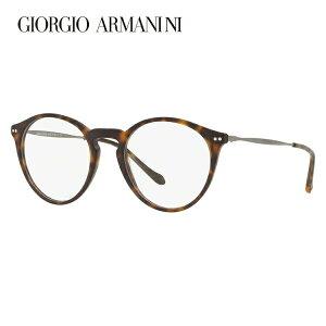 ジョルジオアルマーニ メガネフレーム おしゃれ老眼鏡 PC眼鏡 スマホめがね 伊達メガネ リーディンググラス 眼精疲労 アジアンフィット GIORGIO ARMANI AR7164F 5089 51サイズ 国内正規品 ラウンド