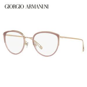 ジョルジオアルマーニ メガネフレーム おしゃれ老眼鏡 PC眼鏡 スマホめがね 伊達メガネ リーディンググラス 眼精疲労 レギュラーフィット GIORGIO ARMANI AR5086 3011 52サイズ 国内正規品 フォック