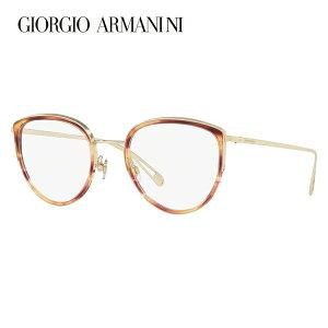 ジョルジオアルマーニ メガネフレーム おしゃれ老眼鏡 PC眼鏡 スマホめがね 伊達メガネ リーディンググラス 眼精疲労 レギュラーフィット GIORGIO ARMANI AR5086 3013 52サイズ 国内正規品 フォック