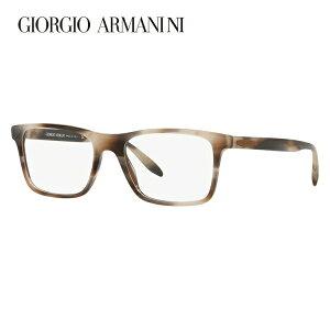 ジョルジオアルマーニ メガネフレーム おしゃれ老眼鏡 PC眼鏡 スマホめがね 伊達メガネ リーディンググラス 眼精疲労 アジアンフィット GIORGIO ARMANI AR7163F 5710 55サイズ 国内正規品 スクエア