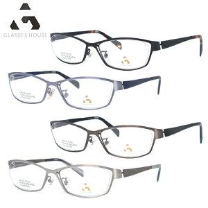 グラスハウス メガネフレーム おしゃれ老眼鏡 PC眼鏡 スマホめがね 伊達メガネ リーディンググラス 眼精疲労 GLASSES HOUSE GH2303 全4カラー 55サイズ スクエア メンズ レディース