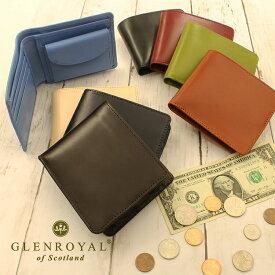 グレンロイヤル 折財布 GLENROYAL 03-4128 全8カラー メンズ 二つ折り財布 小銭入れ付 レザー ギフト