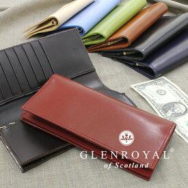 グレンロイヤル 長財布 GLENROYAL 03-5594 全8カラー LONG WALLET WITH ZIP メンズ ウォレット 小銭入れ付 レザー メンズ ギフト