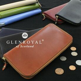 グレンロイヤル オーガナイザー GLENROYAL 03-5203 全8カラー TRAVEL WALLET WITH PEN HOLDER メンズ トラベルウォレット パスポートケース メンズ ギフト